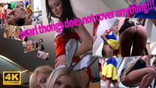 COSPLAY COSTUME PARTY UPSKIRT WEDGIES PARTY with 4 HOT SEXY ROUND ASSES GIRLS – 4K UHD and Full HD